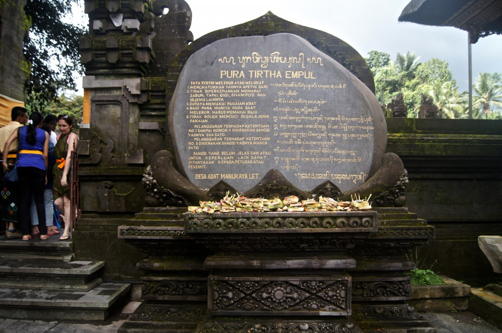 Pura Empul Tirta Temple Bali - copyright
