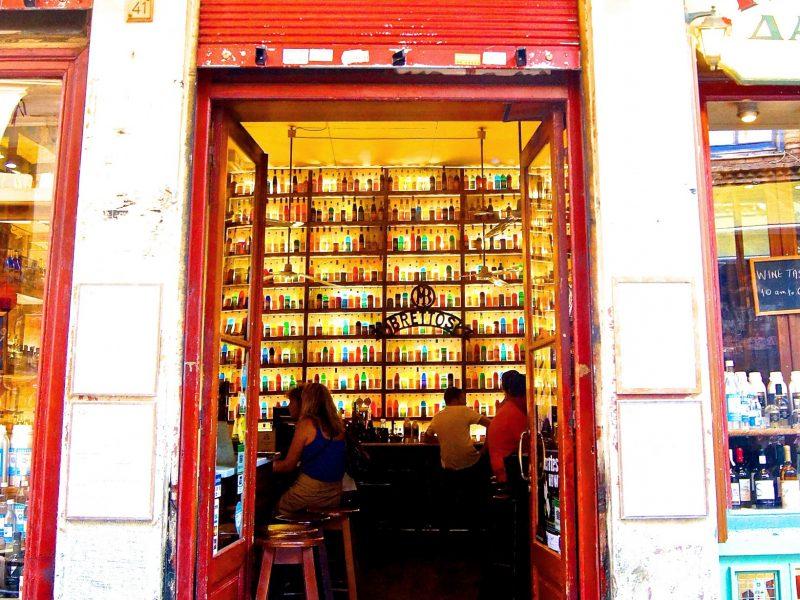 Brettos-Bar-Athens-copyright