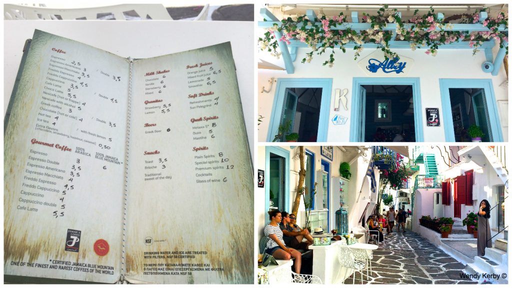 Mykonos+where+to+find+coffee+Alley